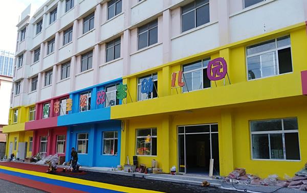东城光谱童年故事幼儿园全直流变频空气能中央空调