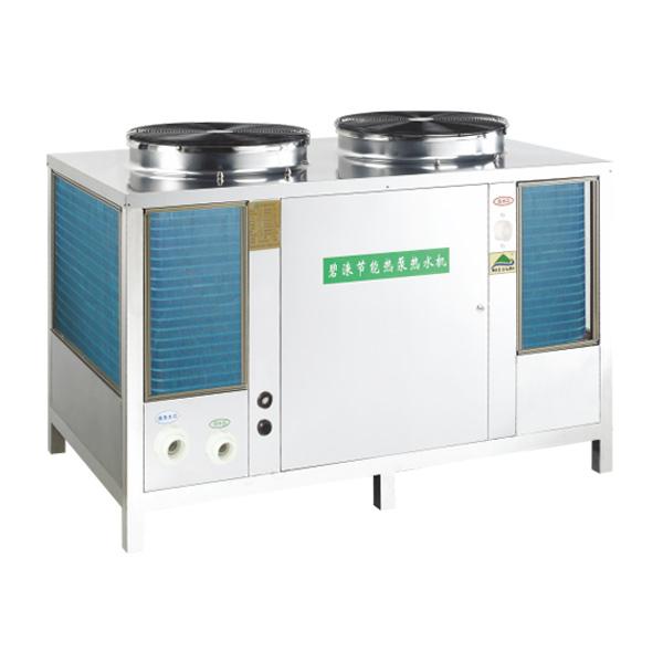 碧涞10匹空气能冷暖机